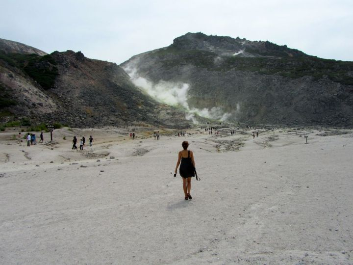 Mt. Iozan vulkaani jalamil